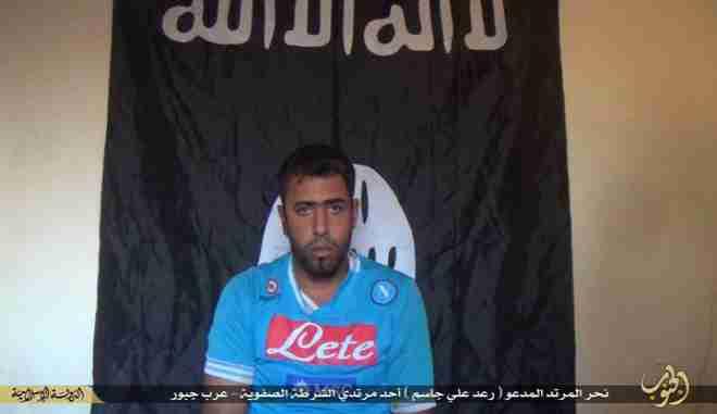 ISIS decapita 'tifoso napoli' – VIDEO CHOC