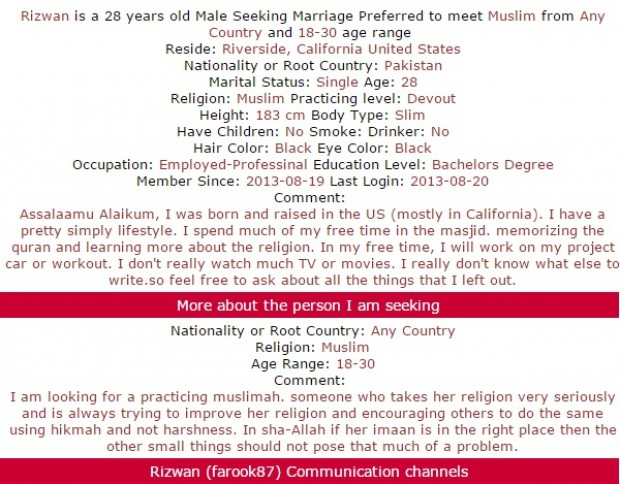dell muslim personals Are you a single muslim, dating in canada and looking for a future where faith meets love try elitesingles and meet marriage-minded singles with us.