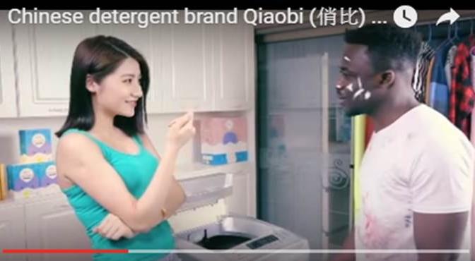 Lo spot cinese è 'rassista' – VIDEO