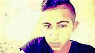 palestinese1