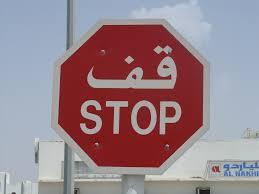 """Media: """"Segnali stradali in Arabo per favorire integrazione profughi"""""""