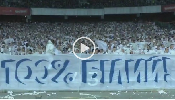 """Dinamo Kiev, ultras: """"Non vogliamo giocatori neri"""" – VIDEO"""