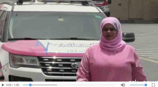 Arriva l'ambulanza islamica per sole donne – VIDEO