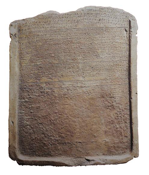 tabula capuana