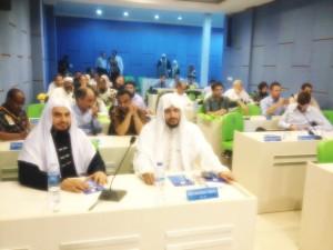 World Halal food council