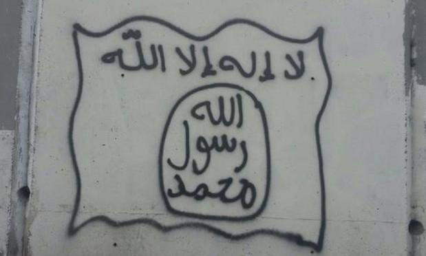 Murales pro-ISIS a Roma: scritte da 'profughi' siriani