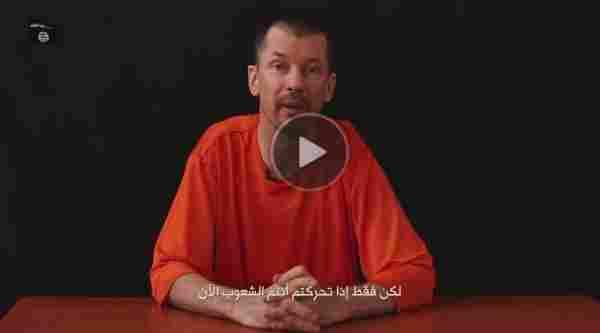 ISIS 'esibisce' altro giornalista – VIDEO CHOC