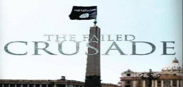 La bandiera di ISIS su San Pietro
