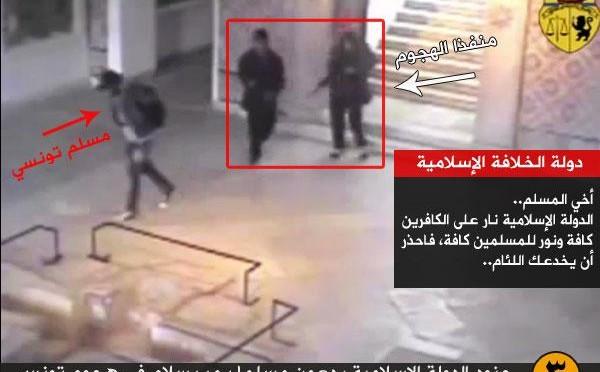 Strage Tunisi: arrestato anche agente di polizia