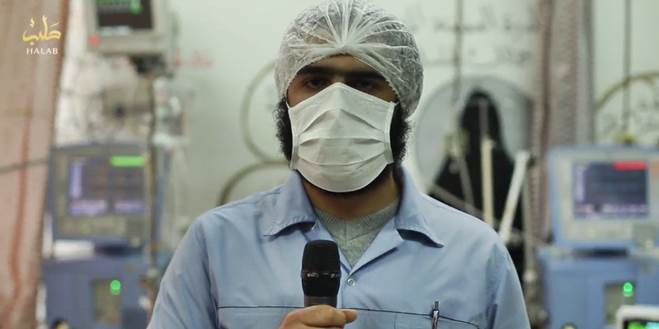 ISIS presenta il 'sistema sanitario islamico' – VIDEO