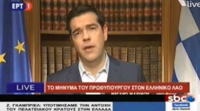 Grecia: parlamento approva legge per regolare uso Sharia, solo Alba Dorata si oppone
