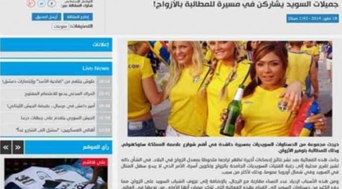"""Siti arabi fanno pubblicità: """"Andate in Europa, le donne vi aspettano"""""""