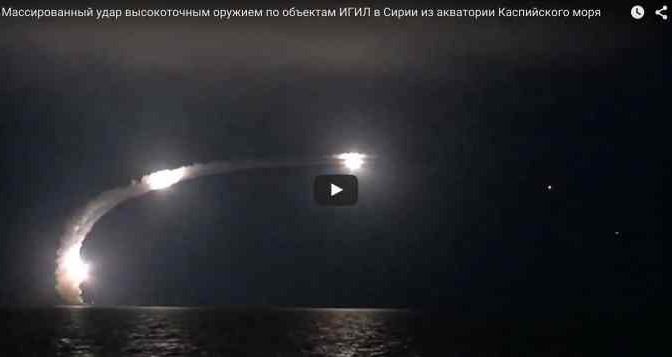 Russia bombarda ISIS dal mare: pioggia di missili – VIDEO