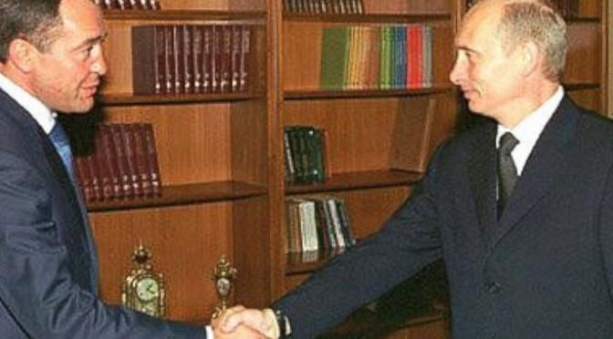 Mistero: uomo di Putin trovato morto a Washington