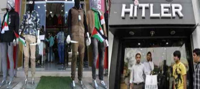 Apre negozio Hitler a Gaza – FOTO