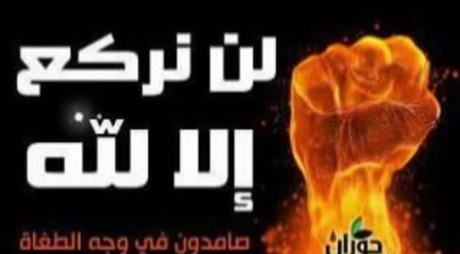 """Islamico di ritorno da Siria arrestato in Germania: """"ISIS prepara qualcosa di grosso"""""""
