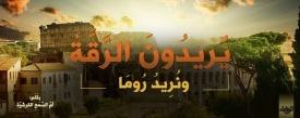"""Nuova minaccia Isis: """"A Roma sarà bagno di sangue"""""""