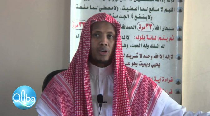 """Imam: """"Segreto famiglia felice è picchiare la moglie"""" – VIDEO"""