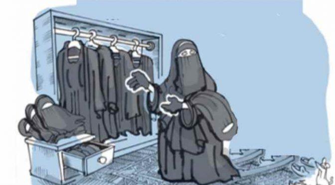 Quattro Islamici in burqa fanno strage a scuola – VIDEO