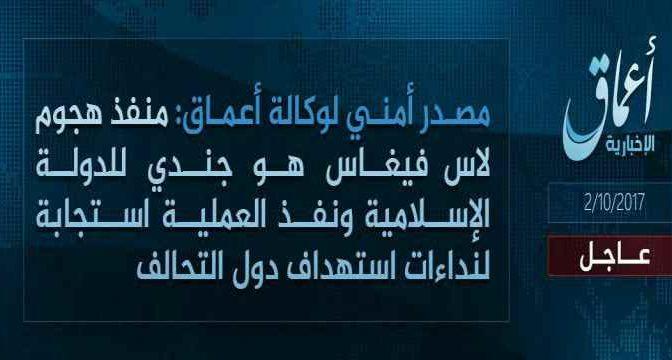 "STRAGE LAS VEGAS, ISIS RIVENDICA: ""E' NOSTRO SOLDATO"""