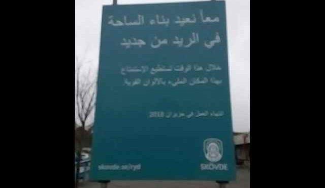 Informazioni stradali solo in Arabo, in città svedese – FOTO