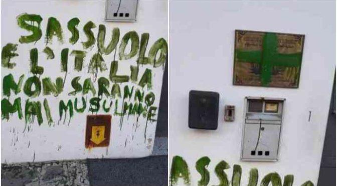 """Sassuolo, scritte contro moschea: """"Italia mai musulmana"""""""