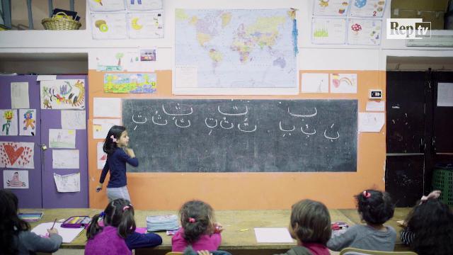 Roma: a scuola si insegna l'Arabo ai bambini, per integrarli – VIDEO