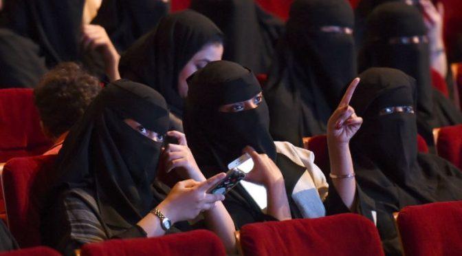 Arabia Saudita: riaprono i cinema dopo 35 anni di divieto