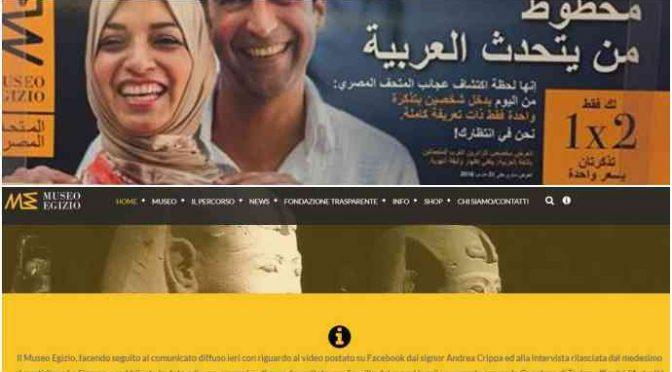 """Egizio, ora si mobilitano gli Arabi: """"Sabato tutti all'Egizio"""", gratis"""