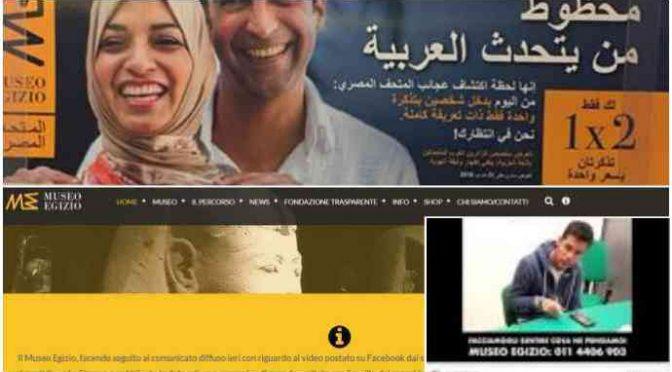 Museo Egizio: immigrati faranno le guide al posto degli italiani