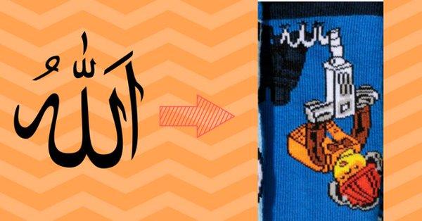 H&M costretta a ritirare modello di calzini perché turba islamici