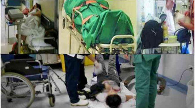 Asl tagliano posti letto per pagare spese sanitarie dei clandestini