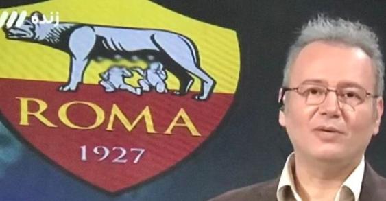 Tv islamica censura logo Roma: lupa che allatta li turba