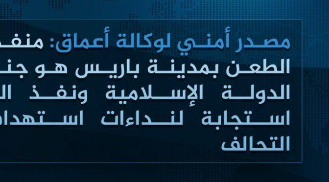Parigi: Isis rivendica attacco islamico, terrorista morto