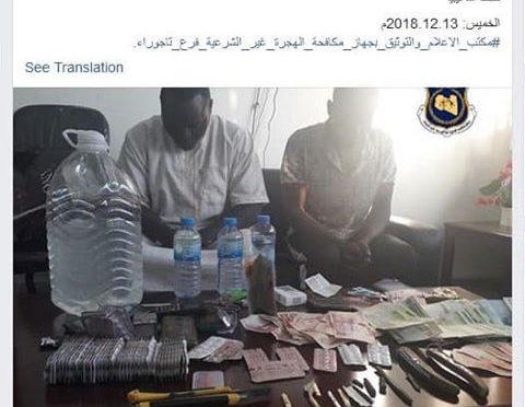 Libia: arrestati nigeriani con 600 pillole di droga
