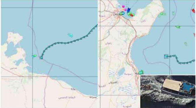 Ong tedesche, rifornimento pirata in acque tunisine