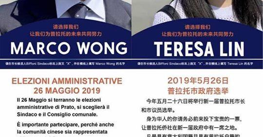 Prato è cinese: Pd elegge i 2 consiglieri cinesi