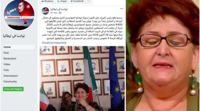 Assalto all'Italia: 430 clandestini in 24 ore per farsi regolarizzare